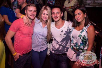 «Дыхание Ночи»: Пенная вечеринка, 5 августа 2016 - Ресторан «Максимилианс» Самара - 21