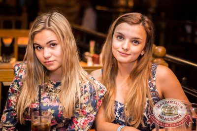 «Дыхание Ночи»: Пенная вечеринка, 5 августа 2016 - Ресторан «Максимилианс» Самара - 23