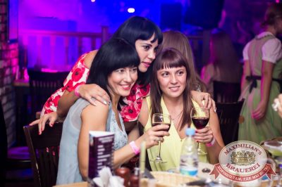 «Дыхание Ночи»: Пенная вечеринка, 5 августа 2016 - Ресторан «Максимилианс» Самара - 26