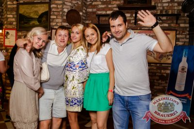«Дыхание ночи»: Проект Ф.С.Б. (Казань), 7 июня 2014 - Ресторан «Максимилианс» Самара - 07
