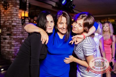 «Дыхание ночи»: Проект Ф.С.Б. (Казань), 7 июня 2014 - Ресторан «Максимилианс» Самара - 16