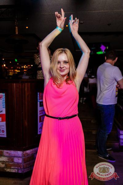 «Дыхание ночи»: Проект Ф.С.Б. (Казань), 7 июня 2014 - Ресторан «Максимилианс» Самара - 18