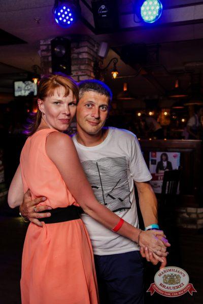 «Дыхание ночи»: Проект Ф.С.Б. (Казань), 7 июня 2014 - Ресторан «Максимилианс» Самара - 20
