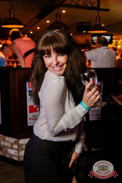 «Дыхание ночи»: Проект Ф.С.Б. (Казань), 7 июня 2014 - Ресторан «Максимилианс» Самара - 21