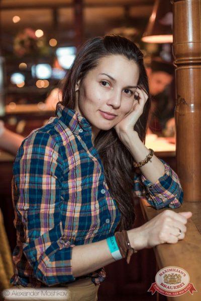 «Дыхание ночи» в «Максимилианс», 21 марта 2015 - Ресторан «Максимилианс» Самара - 05