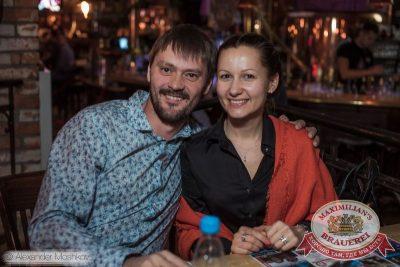 «Дыхание ночи» в «Максимилианс», 21 марта 2015 - Ресторан «Максимилианс» Самара - 11