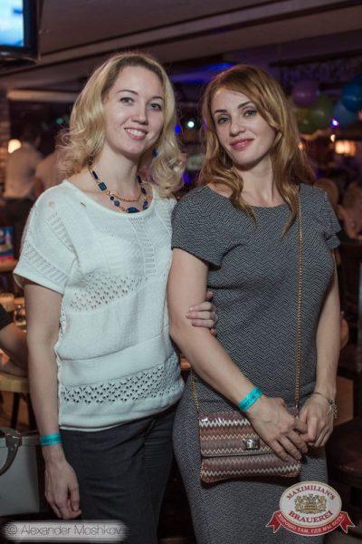 «Дыхание ночи» в «Максимилианс», 21 марта 2015 - Ресторан «Максимилианс» Самара - 12