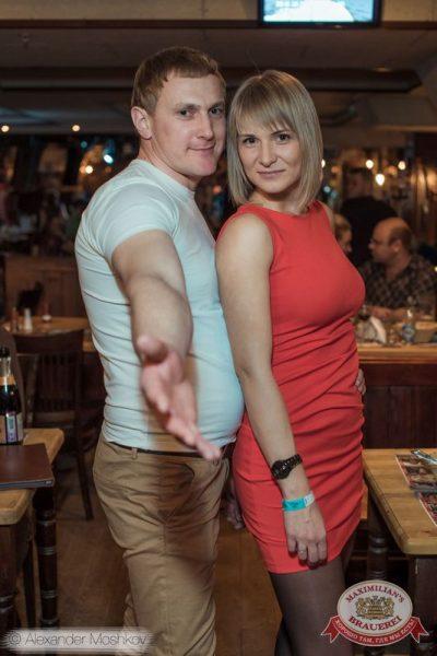 «Дыхание ночи» в «Максимилианс», 21 марта 2015 - Ресторан «Максимилианс» Самара - 13