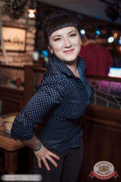 «Дыхание ночи» в «Максимилианс», 21 марта 2015 - Ресторан «Максимилианс» Самара - 23