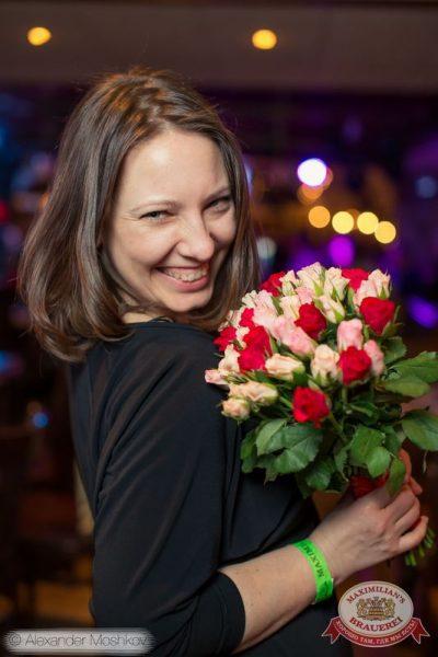 «Дыхание ночи» в «Максимилианс», 4 апреля 2015 - Ресторан «Максимилианс» Самара - 04