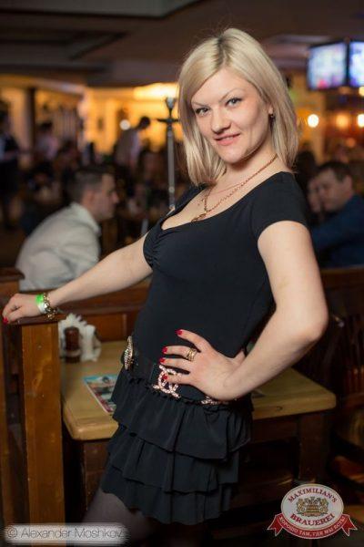 «Дыхание ночи» в «Максимилианс», 4 апреля 2015 - Ресторан «Максимилианс» Самара - 07