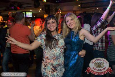 «Дыхание ночи» в «Максимилианс», 4 апреля 2015 - Ресторан «Максимилианс» Самара - 15