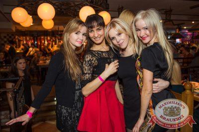 «Дыхание ночи» в «Максимилианс» Самара, 15 ноября 2014 - Ресторан «Максимилианс» Самара - 07