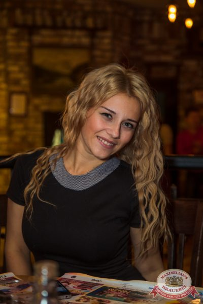 «Дыхание ночи» в «Максимилианс» Самара, 15 ноября 2014 - Ресторан «Максимилианс» Самара - 09