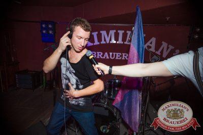 «Дыхание ночи» в «Максимилианс» Самара, 15 ноября 2014 - Ресторан «Максимилианс» Самара - 11
