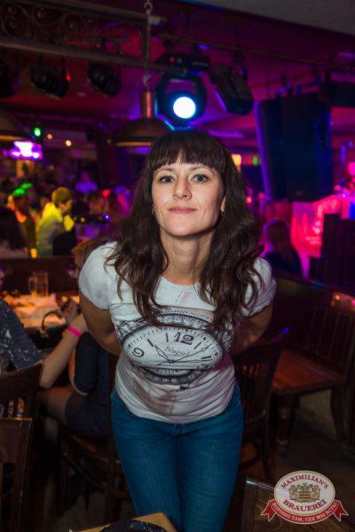 «Дыхание ночи» в «Максимилианс» Самара, 15 ноября 2014 - Ресторан «Максимилианс» Самара - 13