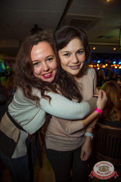 «Дыхание ночи» в «Максимилианс» Самара, 15 ноября 2014 - Ресторан «Максимилианс» Самара - 14
