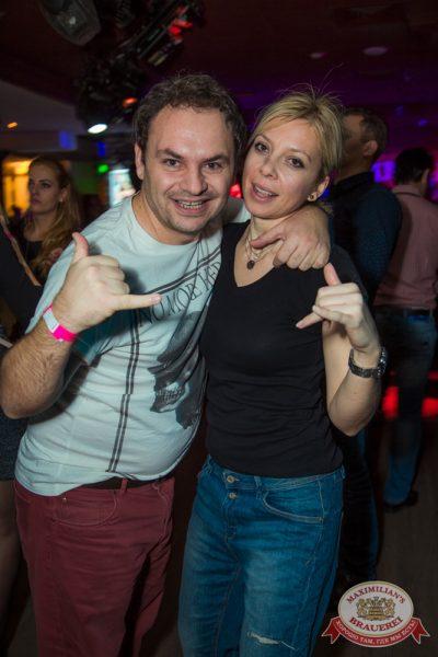 «Дыхание ночи» в «Максимилианс» Самара, 15 ноября 2014 - Ресторан «Максимилианс» Самара - 17
