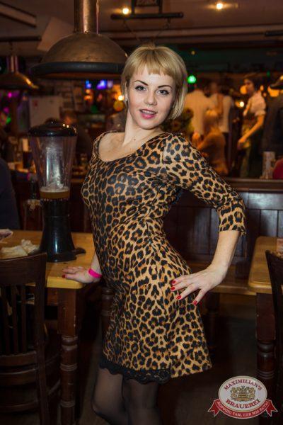 «Дыхание ночи» в «Максимилианс» Самара, 15 ноября 2014 - Ресторан «Максимилианс» Самара - 18
