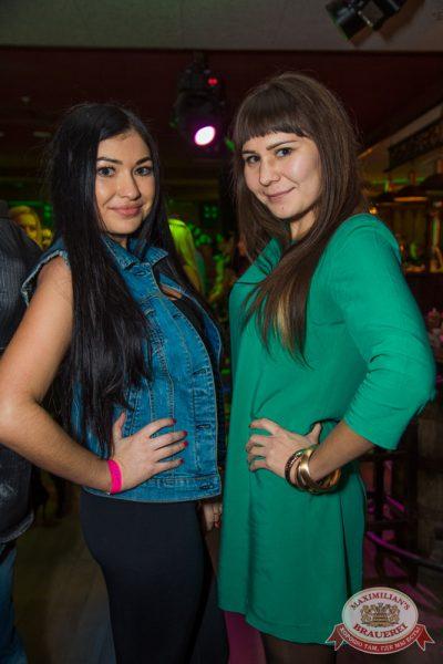 «Дыхание ночи» в «Максимилианс» Самара, 15 ноября 2014 - Ресторан «Максимилианс» Самара - 20