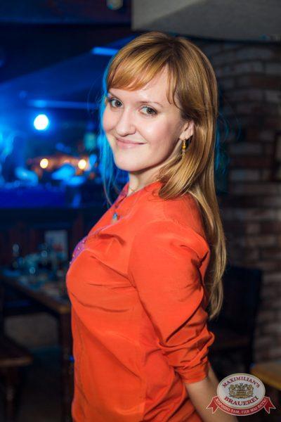 «Дыхание ночи» в «Максимилианс» Самара, 15 ноября 2014 - Ресторан «Максимилианс» Самара - 24