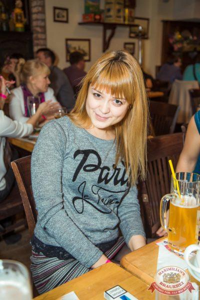 «Дыхание ночи» в «Максимилианс» Самара, 15 ноября 2014 - Ресторан «Максимилианс» Самара - 25