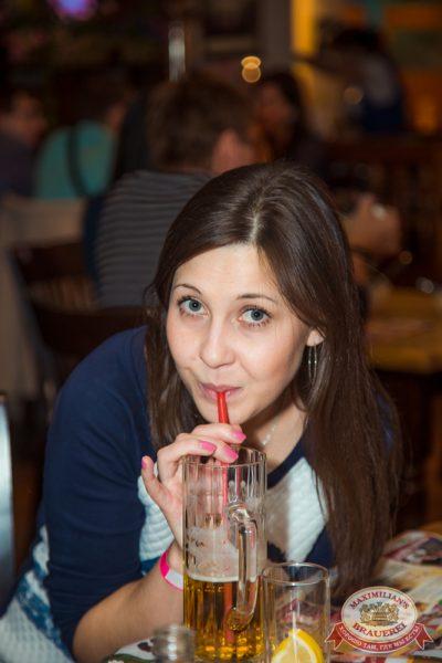 «Дыхание ночи» в «Максимилианс» Самара, 15 ноября 2014 - Ресторан «Максимилианс» Самара - 26