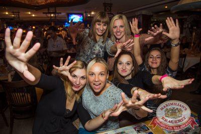 «Дыхание ночи» в «Максимилианс» Самара, 15 ноября 2014 - Ресторан «Максимилианс» Самара - 27