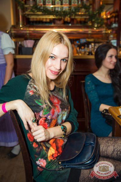 «Дыхание ночи» в «Максимилианс» Самара, 15 ноября 2014 - Ресторан «Максимилианс» Самара - 28