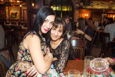 «Дыхание ночи» в «Максимилианс» Самара, 15 ноября 2014 - Ресторан «Максимилианс» Самара - 29