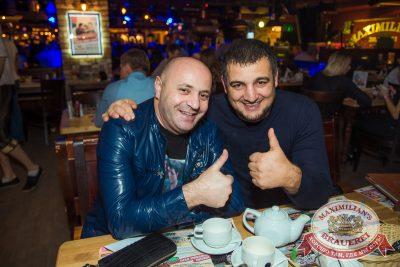 «Дыхание ночи» в «Максимилианс» Самара, 15 ноября 2014 - Ресторан «Максимилианс» Самара - 30
