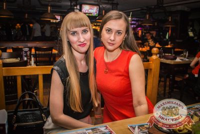 «Дыхание ночи», 16 апреля 2016 - Ресторан «Максимилианс» Самара - 24