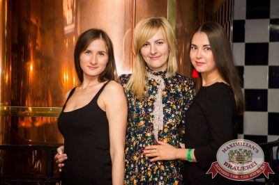 «Дыхание ночи», 21 мая 2016 - Ресторан «Максимилианс» Самара - 05