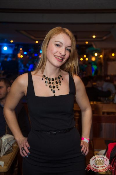 «Дыхание ночи» в «Максимилианс» Самара, 29 ноября 2014 - Ресторан «Максимилианс» Самара - 04