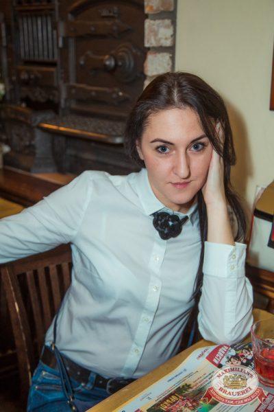 «Дыхание ночи» в «Максимилианс» Самара, 29 ноября 2014 - Ресторан «Максимилианс» Самара - 05
