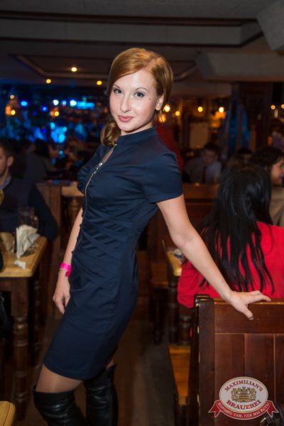 «Дыхание ночи» в «Максимилианс» Самара, 29 ноября 2014 - Ресторан «Максимилианс» Самара - 06