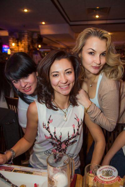 «Дыхание ночи» в «Максимилианс» Самара, 29 ноября 2014 - Ресторан «Максимилианс» Самара - 10