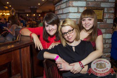«Дыхание ночи» в «Максимилианс» Самара, 29 ноября 2014 - Ресторан «Максимилианс» Самара - 14
