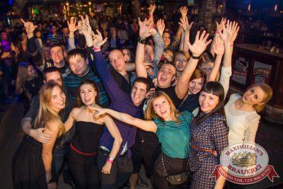 «Дыхание ночи» в «Максимилианс» Самара, 29 ноября 2014 - Ресторан «Максимилианс» Самара - 17