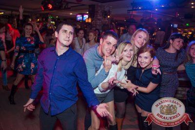 «Дыхание ночи» в «Максимилианс» Самара, 29 ноября 2014 - Ресторан «Максимилианс» Самара - 18