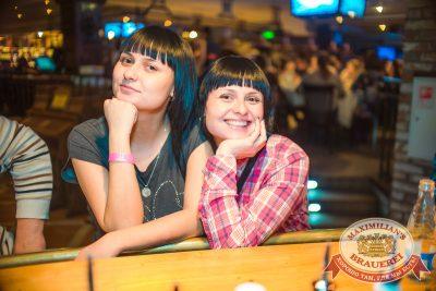 «Дыхание ночи» в «Максимилианс» Самара, 29 ноября 2014 - Ресторан «Максимилианс» Самара - 26