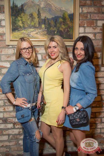 Джиган, 29 апреля 2015 - Ресторан «Максимилианс» Самара - 04