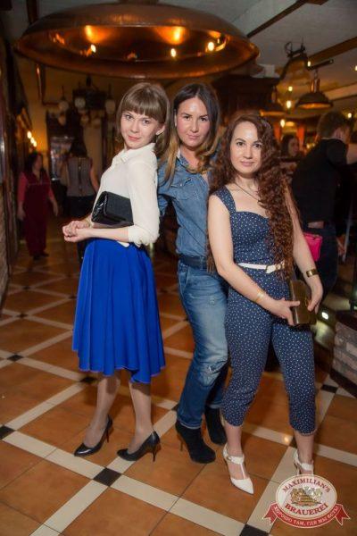 Джиган, 29 апреля 2015 - Ресторан «Максимилианс» Самара - 06