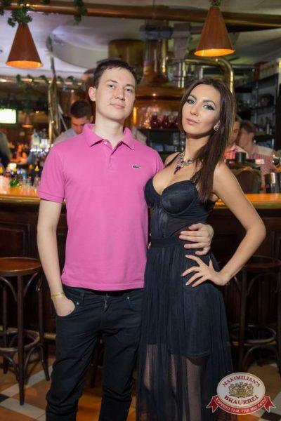 Джиган, 29 апреля 2015 - Ресторан «Максимилианс» Самара - 08