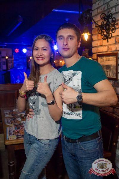 Джиган, 29 апреля 2015 - Ресторан «Максимилианс» Самара - 10