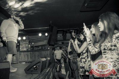 Джиган, 29 апреля 2015 - Ресторан «Максимилианс» Самара - 16