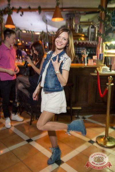 Джиган, 29 апреля 2015 - Ресторан «Максимилианс» Самара - 22
