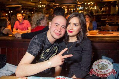Джиган, 29 апреля 2015 - Ресторан «Максимилианс» Самара - 26