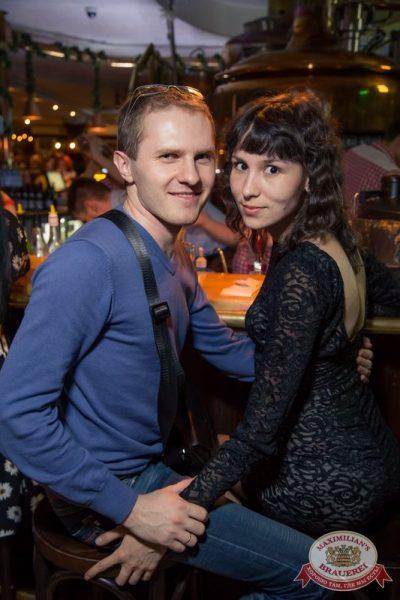 Джиган, 29 апреля 2015 - Ресторан «Максимилианс» Самара - 28
