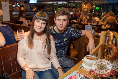 Джиган, 29 апреля 2015 - Ресторан «Максимилианс» Самара - 29